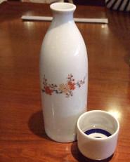 Nihon_1_2