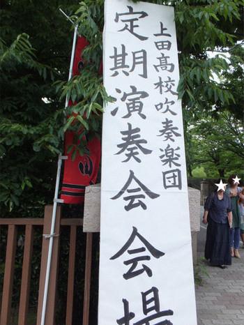 Ueda_2_2