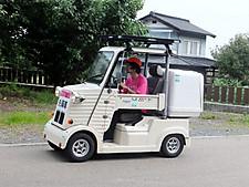 Kuruma_2