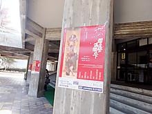Geki_1