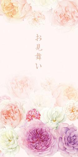 Mimai_01