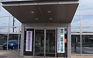 Tennjikai_0000