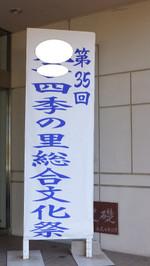 Tenji_1