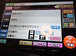 Karaoke_5